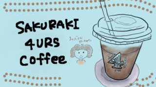 sakuraki4urscoffee